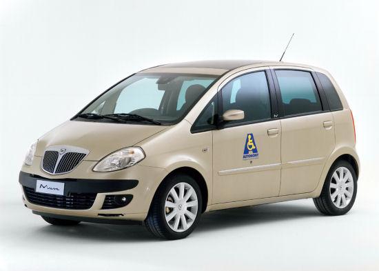 Fiat Group Automobiles – Programma Autonomy scende in campo a Genova