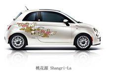 Fiat 500 First Edition, solo 100 esemplari numerati per la versione realizzata da 5 artisti cinesi