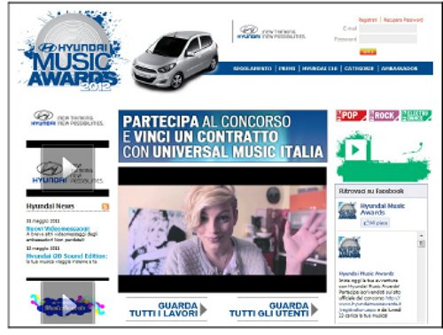 hyundai-music-awards-2012-madrina-emma-marrone