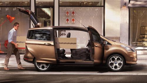 ford-b-max-prezzi-vantaggiosi-dotazione-ricche